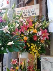 【新店】鴨出汁中華蕎麦 麺屋yoshiki-6