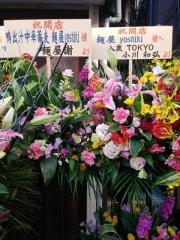 【新店】鴨出汁中華蕎麦 麺屋yoshiki-7