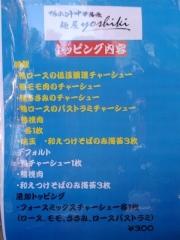 【新店】鴨出汁中華蕎麦 麺屋yoshiki-15