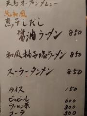 【新店】日本橋 天馬 -2