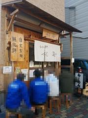 らーめん専門 和海【参弐】-1