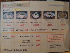 らーめん専門 和海【参弐】-3