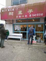 The Noodles Saloon Kiriya【八】-1