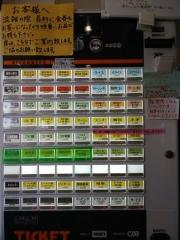 中華蕎麦 萌芽【弐】-2