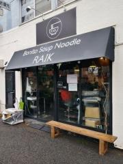 Bonito Soup Noodle RAIK【弐七】-1