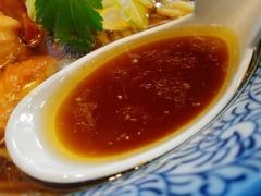 煮干しつけ麺 宮元【壱四】-18