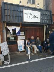 鴨出汁中華蕎麦 麺屋yoshiki【弐】 ~『麺屋 一燈』グループを卒業した阿部シェフが1月10日の一(1)燈(10)の日にオープンした店で「鴨白湯和えつけそば(大盛)」+「フォースミックスチャーシュー」~