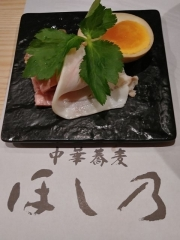 中華蕎麦 ほし乃-6