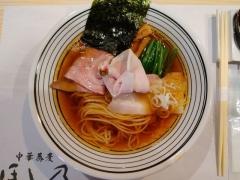 中華蕎麦 ほし乃【弐】-5