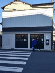 【新店】紬(つむぎ)-1