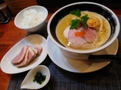 【新店】麺処 しろくろ-5