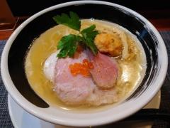 【新店】麺処 しろくろ-6