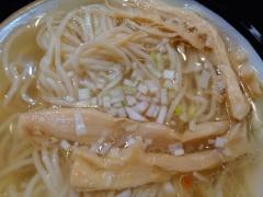 【新店】麺処 しろくろ-12