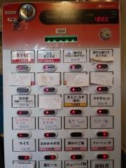 煮干そば 平八【弐】-4