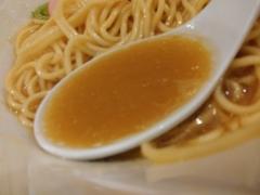 煮干そば 平八【弐】-9