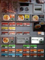 ら~麺 あけどや【壱七】-2
