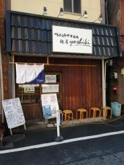 鴨出汁中華蕎麦 麺屋yoshiki【参】-1