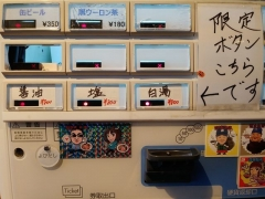 鴨出汁中華蕎麦 麺屋yoshiki【参】-5
