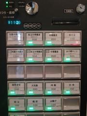 【新店】中華蕎麦 きつね-3