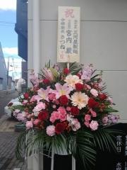 【新店】中華蕎麦 きつね-9