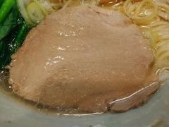【新店】中華蕎麦 きつね-10