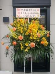 【新店】中華蕎麦 きつね-11