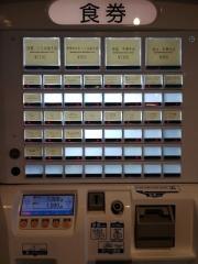 【新店】RAMEN しじみ軒-3