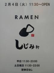 【新店】RAMEN しじみ軒-12