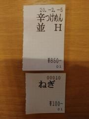 【新店】孫鈴舎-4