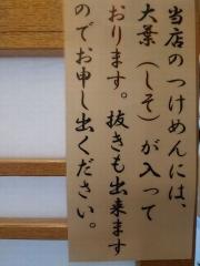 【新店】孫鈴舎-12