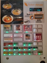 東京ラーメン 射心-4