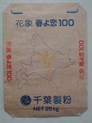 神保町黒須【壱九】-10