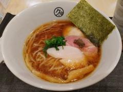 【新店】らーめん久遠(くおん)-7