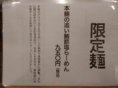 金彩 ~kin iro~-8