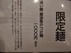 金彩 ~kin iro~-10