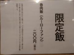 金彩 ~kin iro~-9