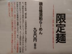 金彩 ~kin iro~-11