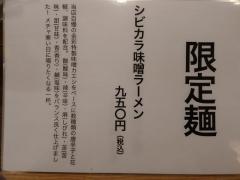 金彩 ~kin iro~-12