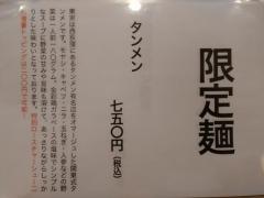 金彩 ~kin iro~-13