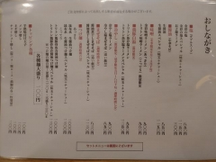 金彩 ~kin iro~-14