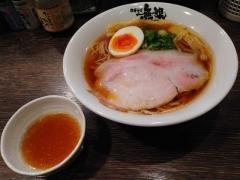中華そば 無限【参弐】-5