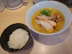 麺屋 一燈【七壱】-5