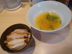 麺屋 一燈【七壱】-8