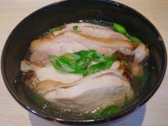 麺屋 一燈【七壱】-9
