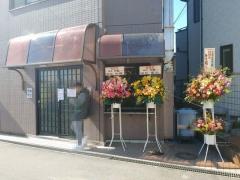【新店】麺屋 咲-4