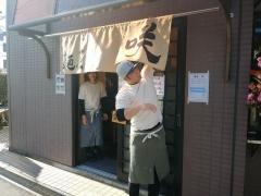 【新店】麺屋 咲-6