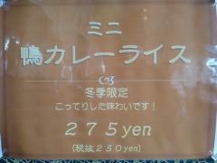手打そば 千秋庵-10