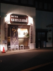 極汁美麺 umami【壱拾】-1