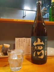 極汁美麺 umami【壱拾】-6