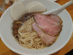 極汁美麺 umami【壱拾】-11